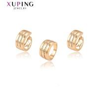 Комплект Xuping с фианитами позолота 18К 10006150