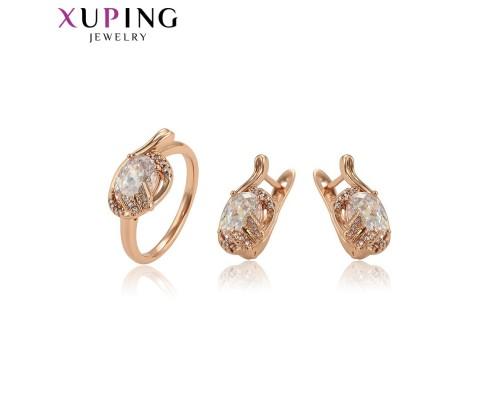 Комплект Xuping с фианитами розовая позолота 10007254