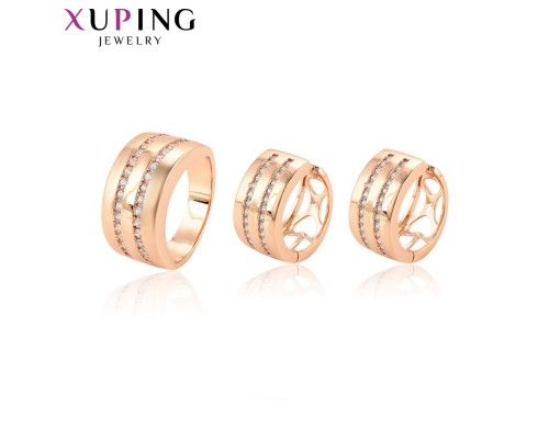 Прекрасный комплект с фианитами, розовая позолота (1335000)