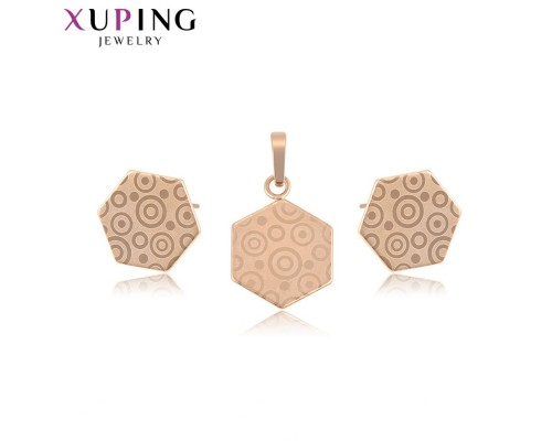 Комплект Xuping розовая позолота 2857000