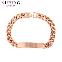 Браслет Xuping розовая позолота 9191000
